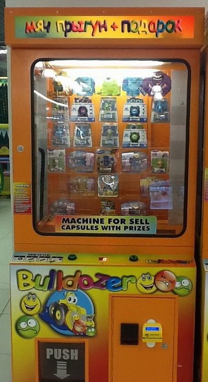 Бу игровые аппараты бульдозер игровые автоматы играть бесплатно азарт