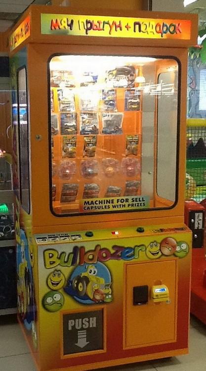 Бу игровые аппараты бульдозер пирамида игровые автоматы играть