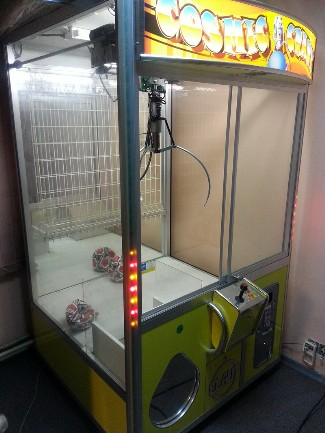 Игровые автоматы б у в челябинске монетовозвратный механизм казино